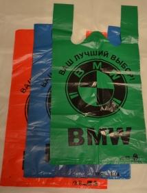 """Пакет полиэтиленовый с рисунком """"БМВ""""(30+16*50см) 16 мкм"""